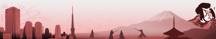 Banner_Japan