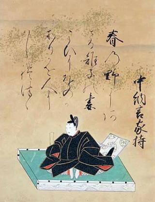 Vienas iš tikėtinų Manyošiū sudarytojų - Otomo no Jakamoči 大伴 家持(718-785)