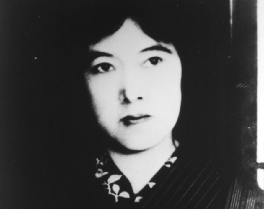 Yosano Akiko (Yosano Akiko与謝野 晶子 ,1878-1942)
