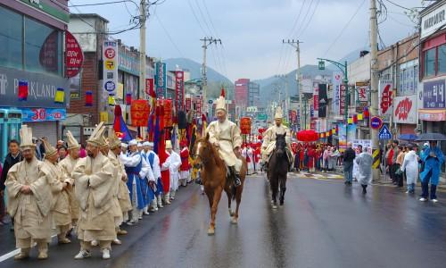 Danjong kultūros festivalis [www.mcst.go.kr]