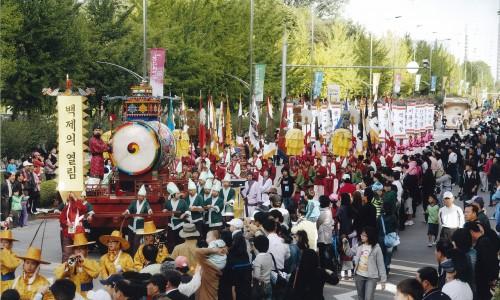 Hanseong Baekje kultūros festivalis [www.mcst.go.kr]