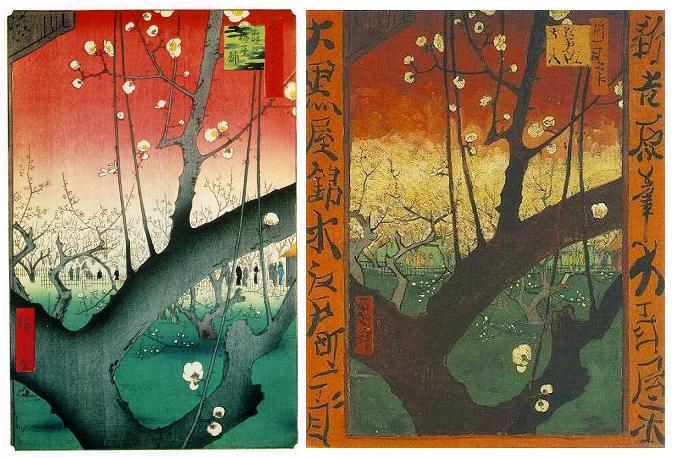 Hiroshige_Van_Gogh_1