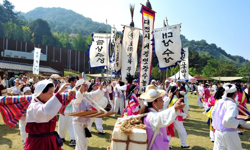 Hyo kultūros Ppuri festivalis [www.tour.djjunggu.go.kr]