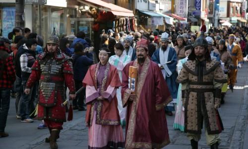 Yeongam Wangin kultūros festivalis [www.news.nateimg.co.kr]