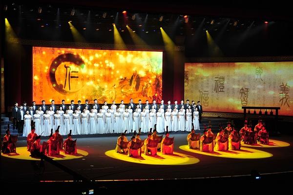 konfucijonijus
